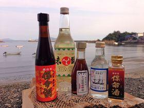 広島県・鞆の浦で酒蔵めぐり〜あのペリー提督も飲んだ?保命酒って