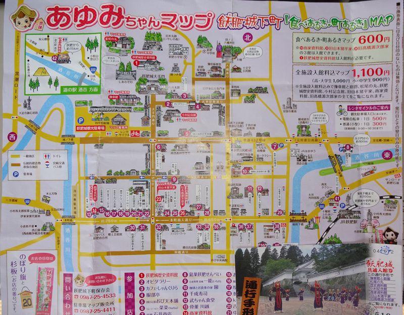 九州の小京都!日南市・飫肥城下町を『食べあるき・町あるき』MAPで巡る♪