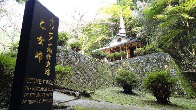乙女峠マリア聖堂〜島根県津和野のキリシタンの歴史を知る!