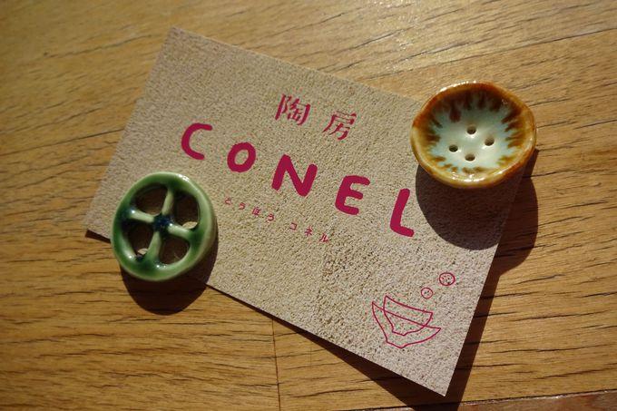 可愛いボタンの陶器は、使い方次第で素敵なアクセント!