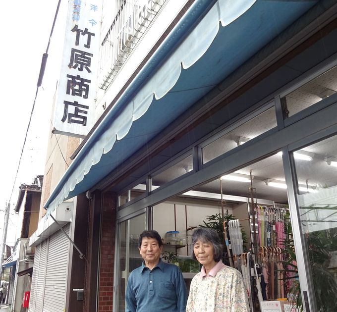 着物を素敵にリメイク!日傘を作りに竹原商店へ