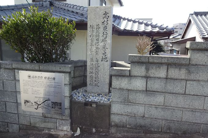 高杉晋作が療養した場所〜志士の招魂の地桜山神社へも・・