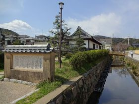 城下町・長府〜景観大賞受賞の風情ある町並みをそぞろ歩き