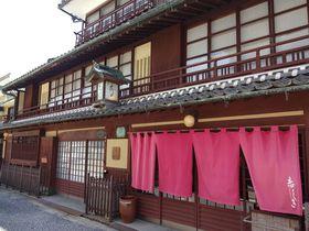 「恋しき」で体感する広島県府中市の優雅な文化と現代の息吹|広島県|トラベルjp<たびねす>