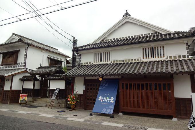 """宿場町・矢掛観光なら""""矢掛屋INN AND SUITES""""に泊まって"""