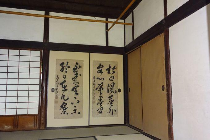 「札の間」は、大名が投宿の木札を掲げた部屋