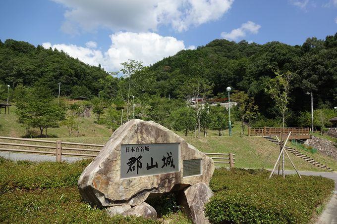 日本百名城に選ばれた毛利氏の城・郡山城