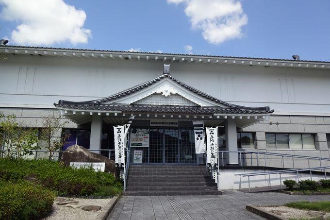 「安芸高田市歴史民俗博物館」で毛利氏の歴史も学ぶ!