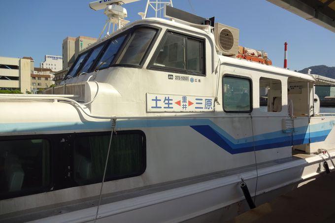 船は通勤・通学に使用される船・・「のっとこクルーズ」で快適