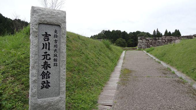 吉川元春の隠居所だった「吉川元春(きっかわもとはる)館跡」