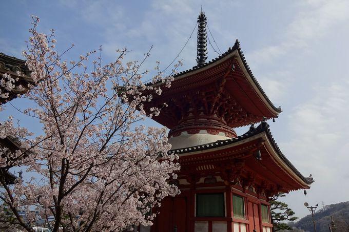 国宝も眺望も見逃せない「浄土寺」でオリジナルお守り作り
