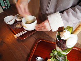 実はお茶の町!尾道「日本茶ば~UZI」でお茶の魅力を再発見|広島県|トラベルjp<たびねす>