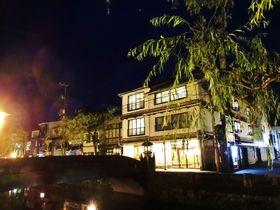 城崎温泉「川口屋本館」〜リーズナブルに歴史ある温泉街満喫!