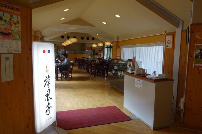 「白猿の湯」併設のレストラン「涼風亭」でランチも