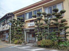 山口県俵山温泉「さくま旅館」でお得にプチ湯治体験!