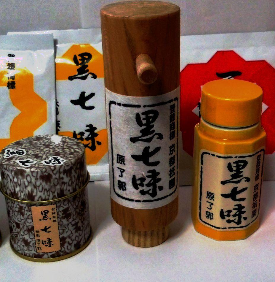 京都土産でもトップランク「原了郭」が作る一子相伝の香煎