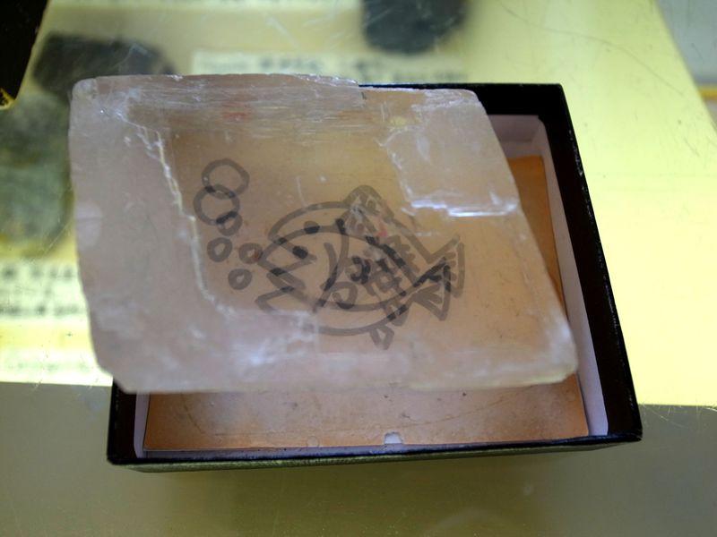 京都で発見!世界中のあらゆる鉱物が集まる「石ふしぎ博物館」