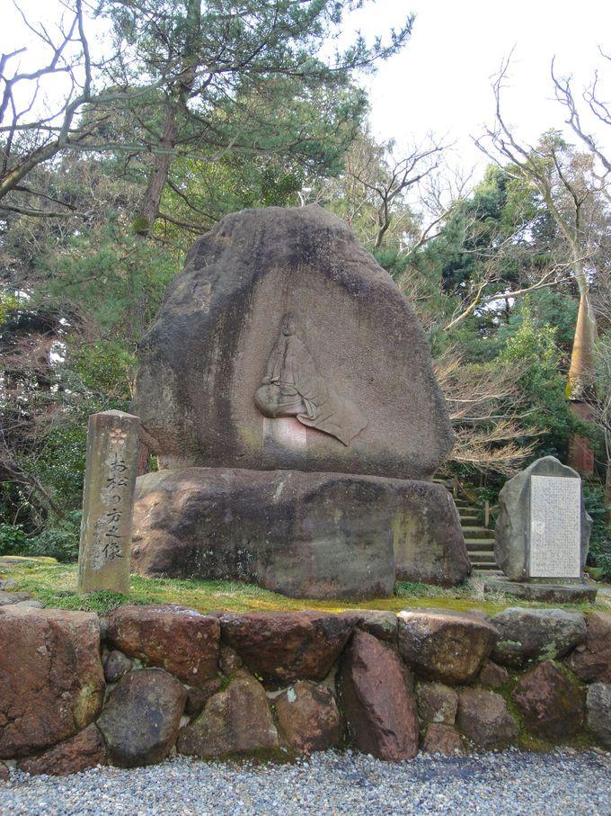前田家を支えた「お松の方」の像