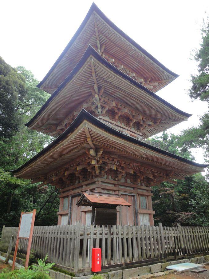 県の重要文化財指定「三重塔」