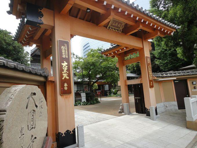 行人坂を下っている途中にある「大圓寺」