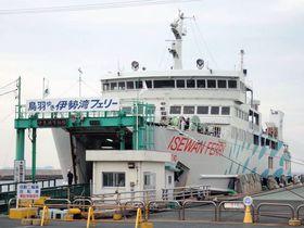愛知県・伊良湖から車ごと「伊勢湾フェリー」に乗って鳥羽へ|愛知県|トラベルjp<たびねす>