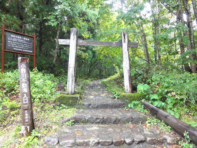 小野川不動滝入口は「木の鳥居」