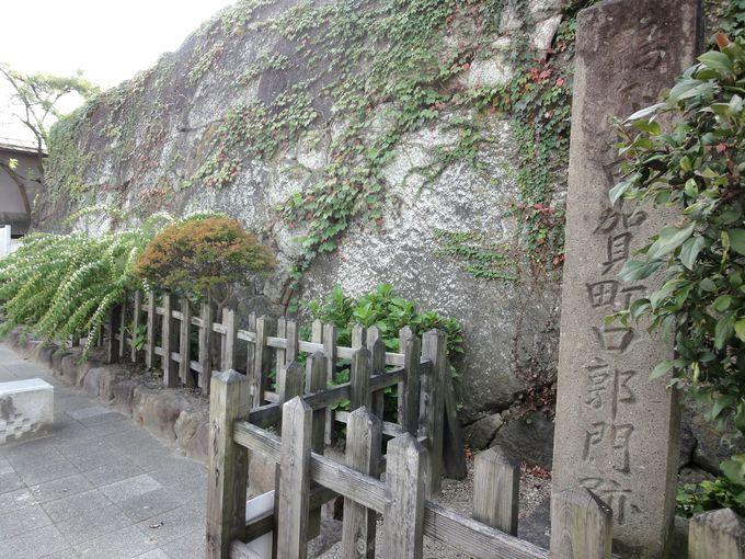 徒歩圏内の周辺観光スポット2:若松城跡甲賀町口郭門跡
