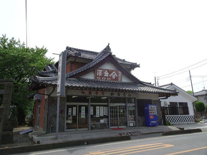 参拝後には「金沢製菓店」でお土産を…!