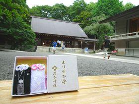 よりそひ守・つれそひ守が可愛いと話題!東京「乃木神社」|東京都|トラベルjp<たびねす>