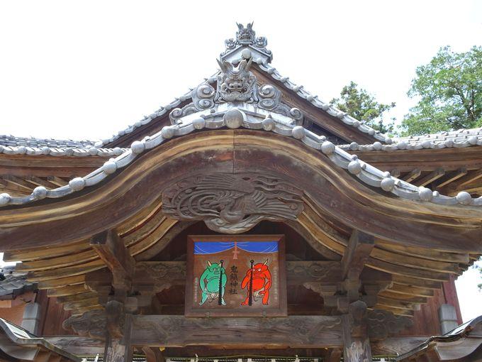 鬼鎮神社に訪れたら、上を見上げよう!