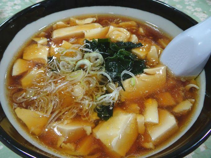 ラーメンに豆腐?! 秘密のケンミンSHOWで特集された「豆腐ラーメン」とは?