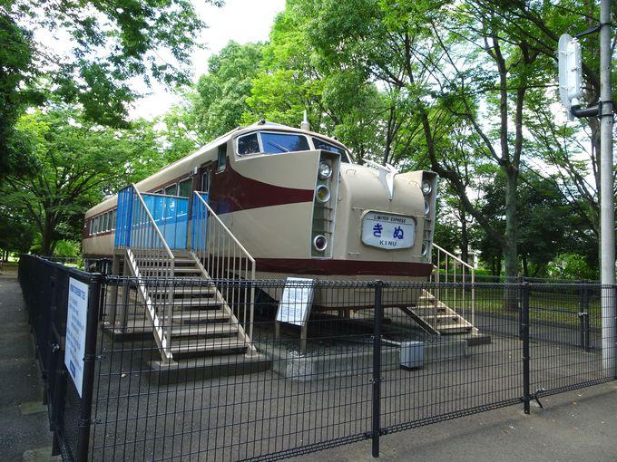公園内には「東武1720系電車(きぬ)」の展示も!