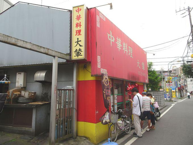 ソースラーメンが食べられる人気店「中華料理 大輦(だいれん)」