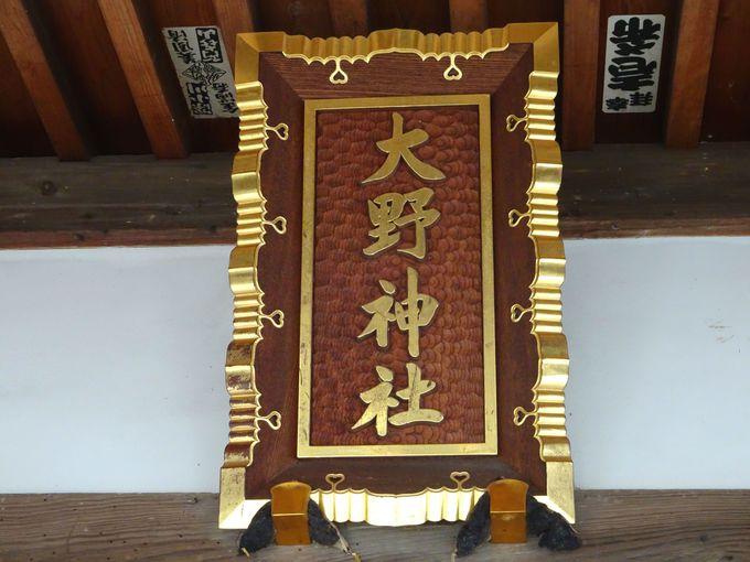 胸キュンポイント1:拝殿前に掲げられている扁額