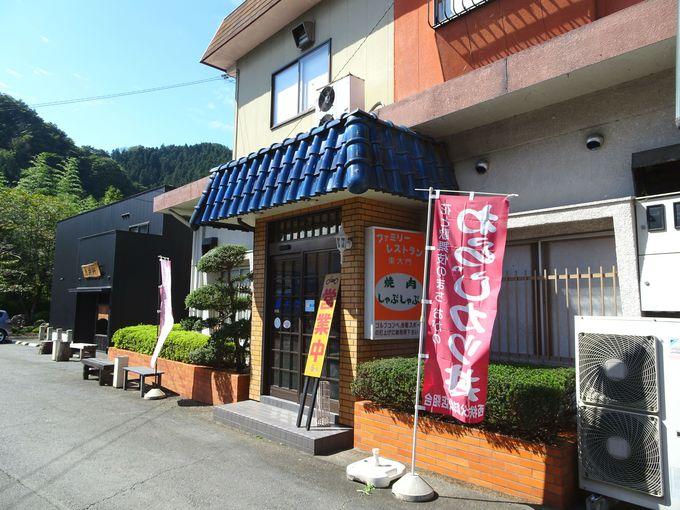 秩父・小鹿野町にある精肉店直営のレストラン「東大門」