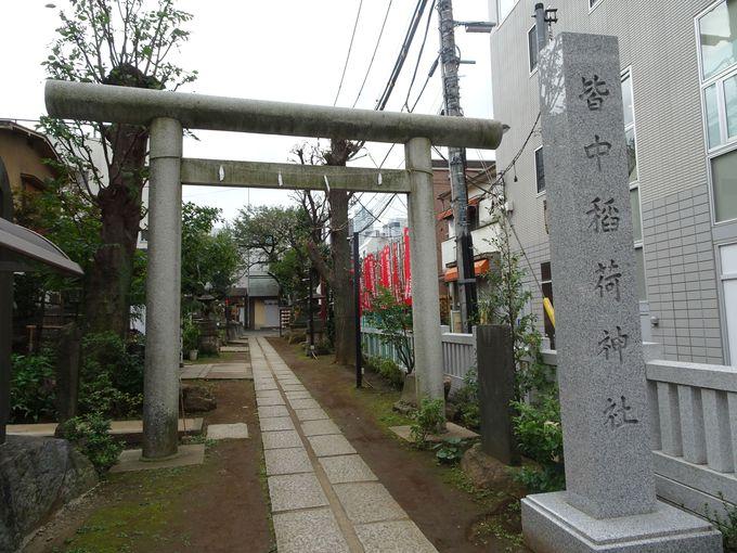 「宝禄稲荷神社」から「皆中稲荷神社」まではバスが便利