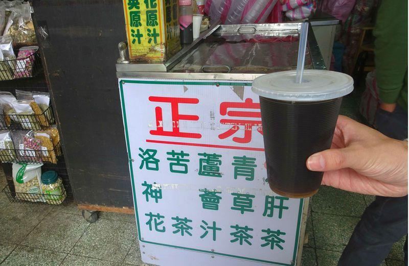 薬草茶に薬草ジュースで健康UP!台北健康スポット「青草巷」