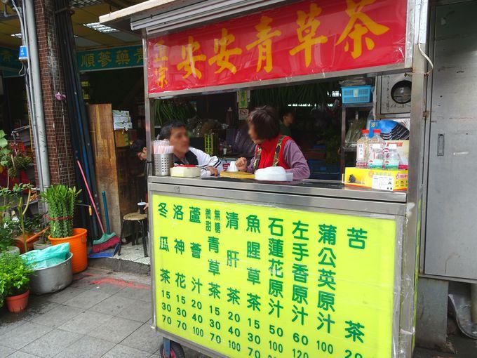 """""""薬草ジュース""""が飲める「安安青草店」"""