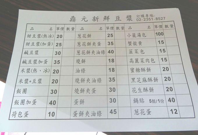 中国語での会話が基本ですが…安心してください。注文用紙あります