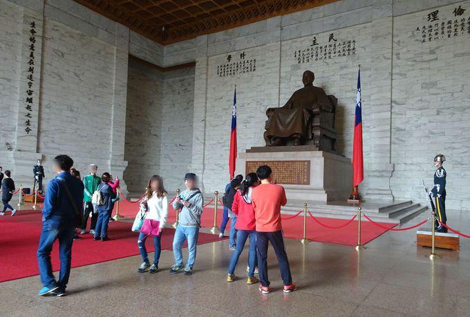 台湾の三大観光名所の一つ「中正紀念堂」