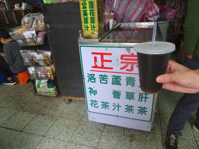 5&6.龍山寺周辺のパワースポット「青草巷」「開運命理街」