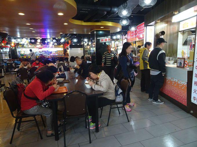 3.台北っ子に交じって、フードコードで食事or休憩
