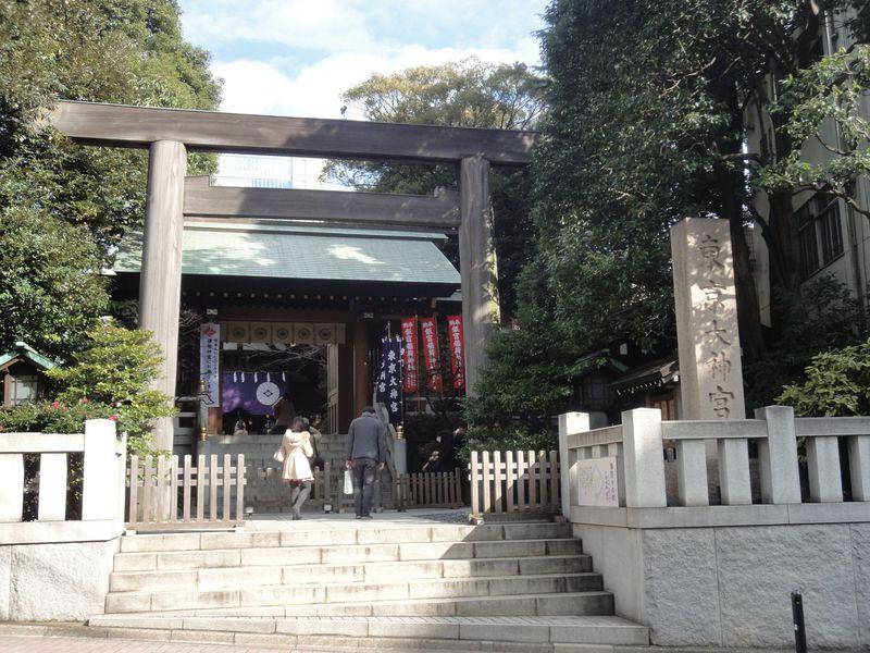 縁結びのパワースポットとして有名な「東京大神宮」