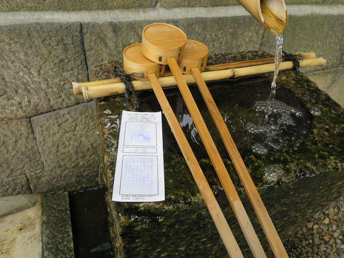 名水のパワースポットで安産祈願「御香宮神社」(京都)