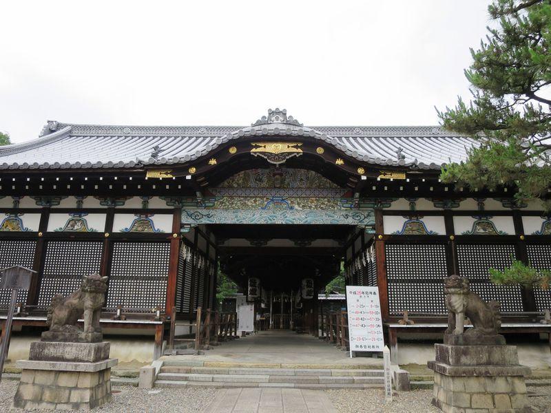"""京都伏見、""""良い香りの水""""パワースポット・御香宮神社"""