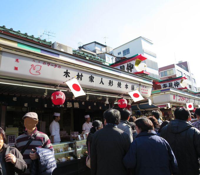 「浅草寺・雷門・仲見世通り」これぞ東京の観光名所!