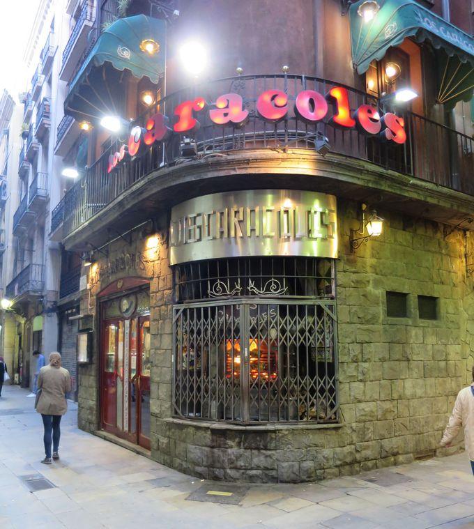 著名人も多数訪れる老舗『ロス・カラコレス』