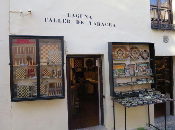 グラナダ名産土産・寄木細工「タラセア」とお勧め専門店