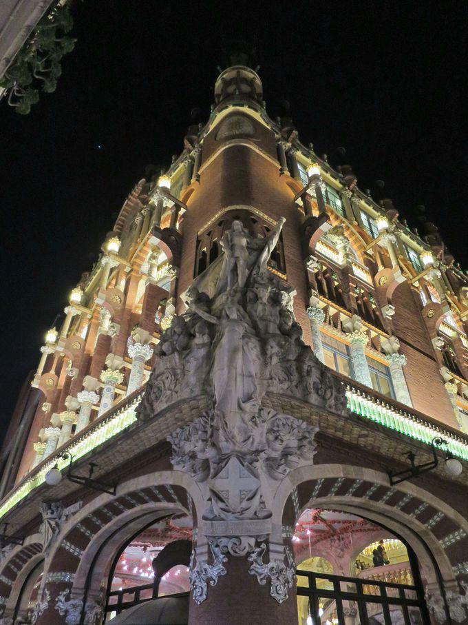 徒歩圏内!夜は世界遺産・カタルーニャ音楽堂のコンサートはいかが?