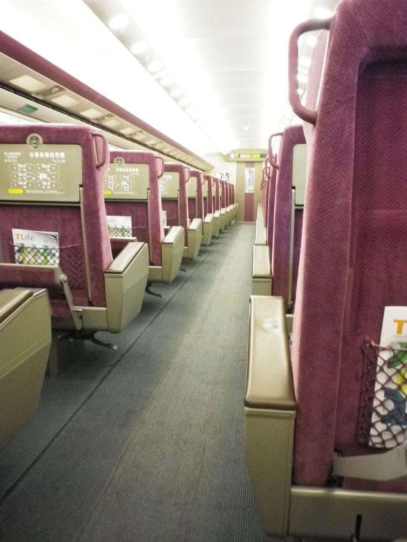 台湾茶とお菓子でちょっと贅沢に♪ 台湾高速鉄道はビジネス車両がオススメ!
